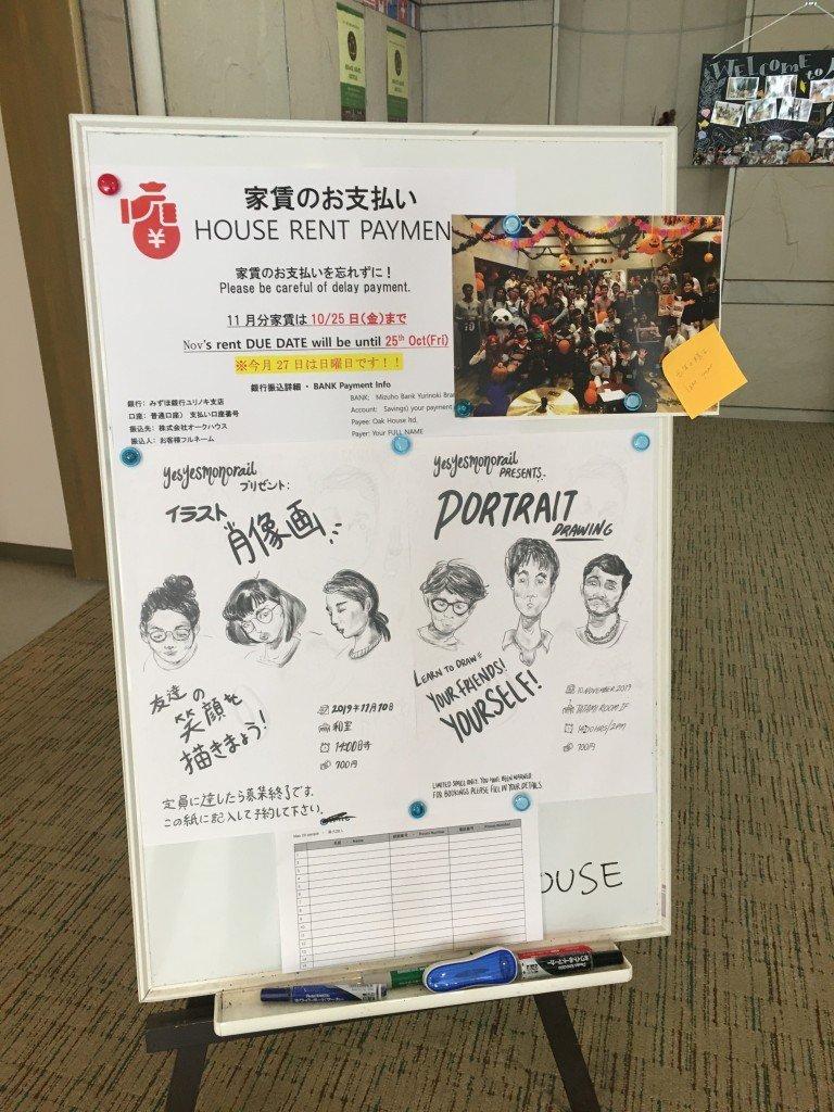 By the lobby of SR Narita