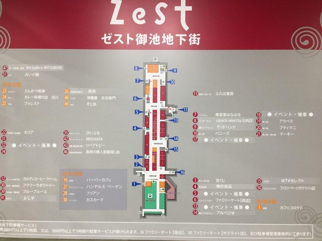 京都市役所前駅(4)