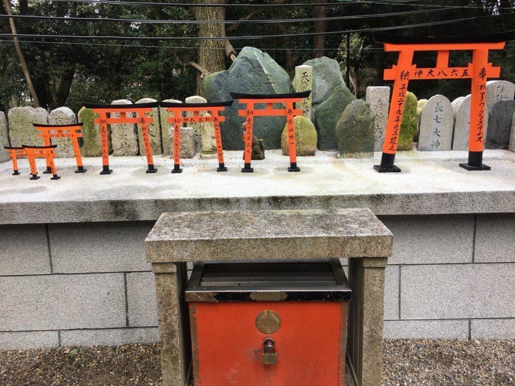 伏見稲荷大社 (14)