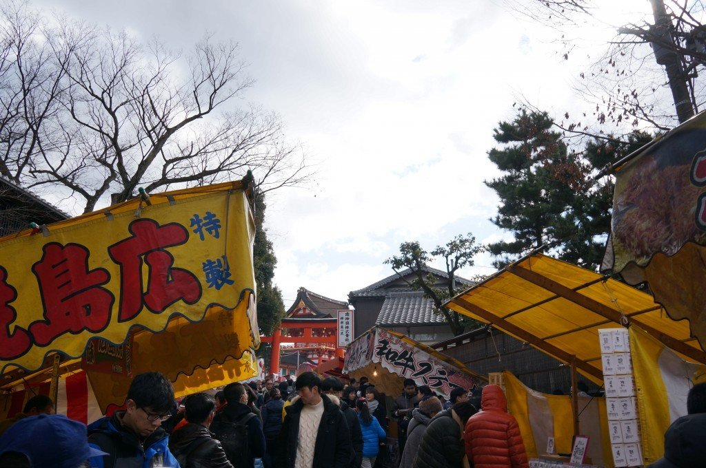伏見稲荷大社 (4)