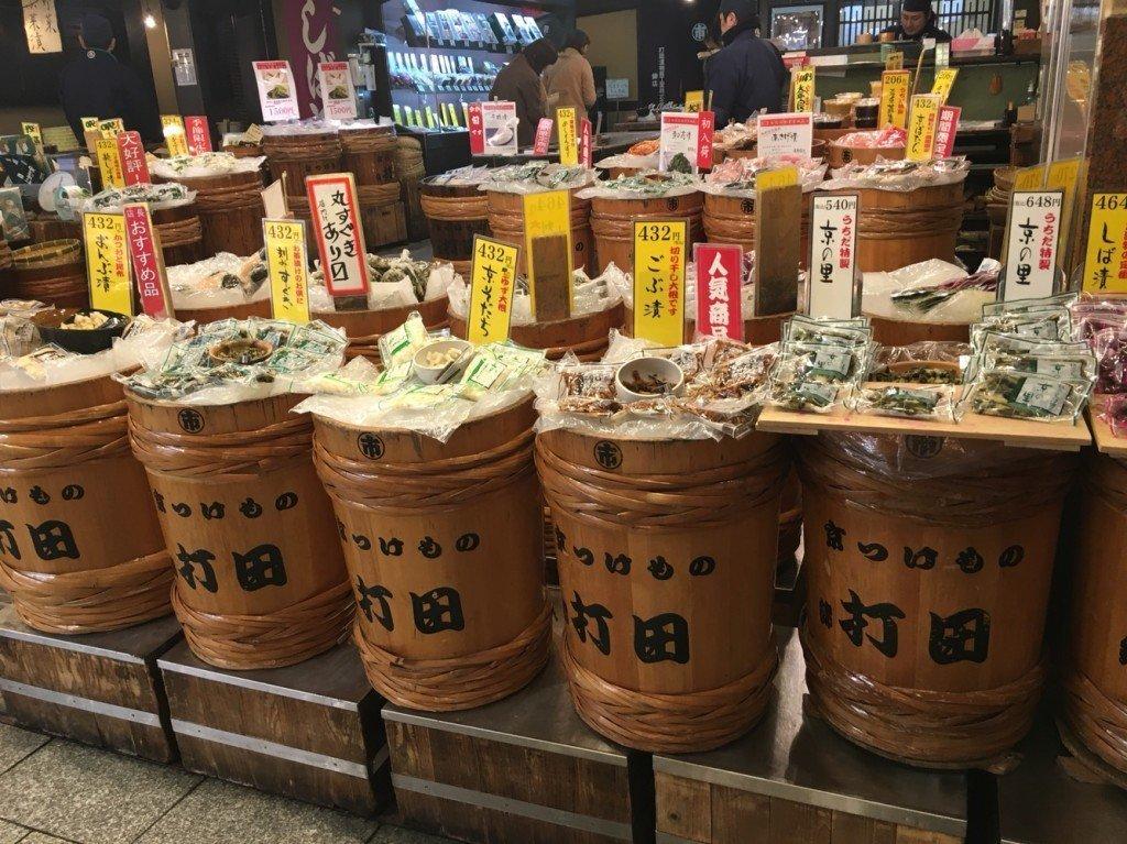 錦市場 (4)