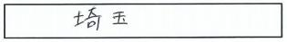 スクリーンショット 2018-04-04 10.21.48