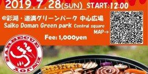 埼玉BBQ