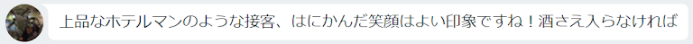 14CF2B5A-947C-4FCF-94D0-489E084D577D