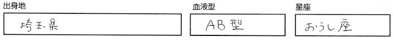 3FEE8270-EA7F-47C8-B39E-C6B8D326C669