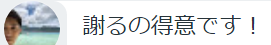 EBF05203-63DB-451C-914D-07A51ABDBDC2