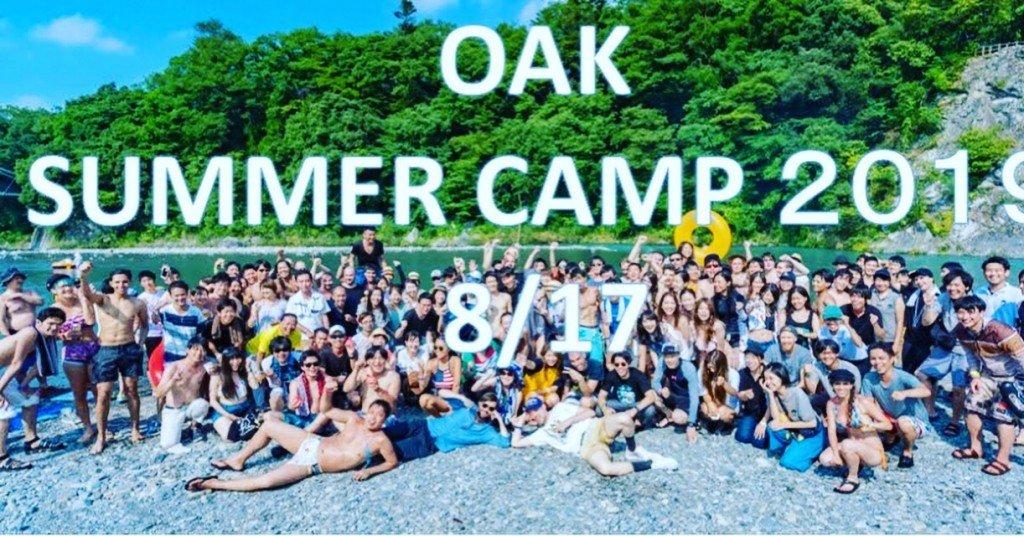 昨年のオークハウスサマーキャンプにも参加しました!