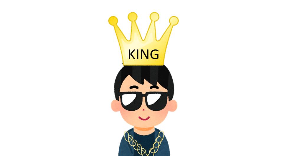 某キング_荒木