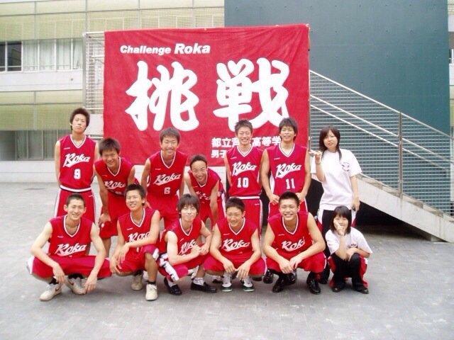 高校時代はバスケ部で関東大会までいきました!