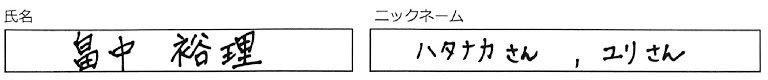 3965489F-892F-4274-9922-1F721242B5B1