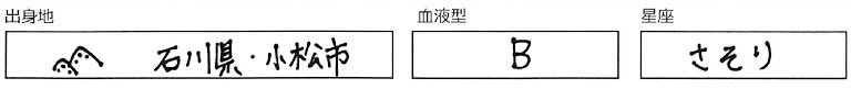 B2A6F442-D4E4-4675-A377-D793EA6CECE6