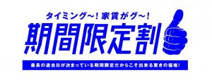 スクリーンショット 2018-10-11 14.18.20