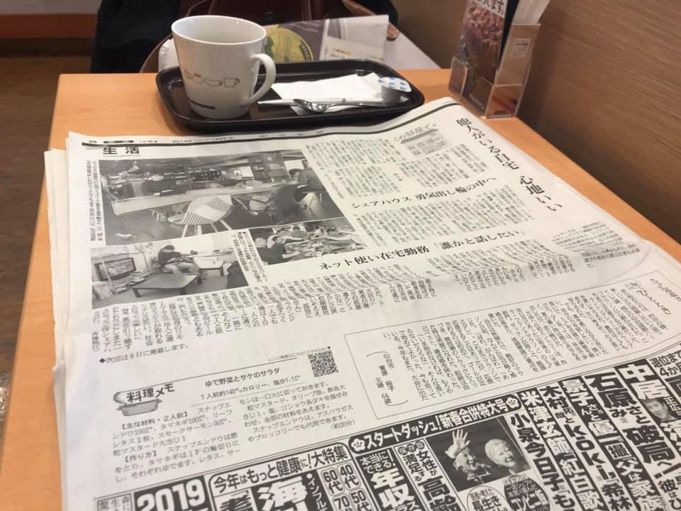 01_asahi