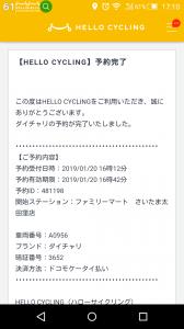 2019-01-20 17.10.53-1