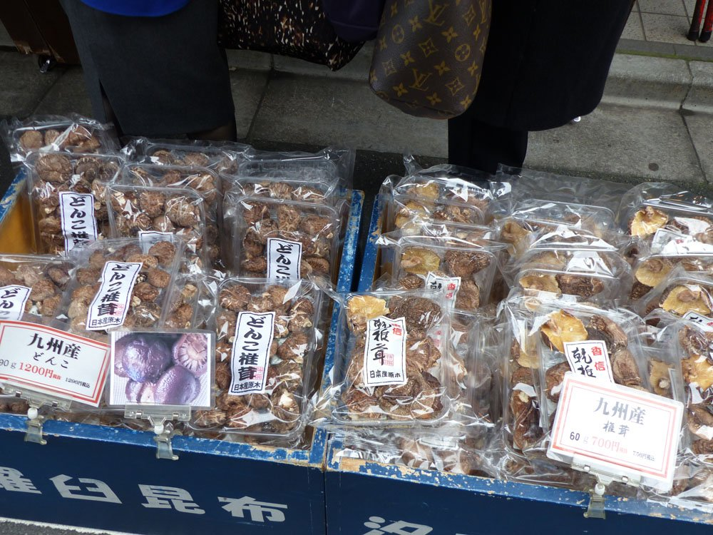 mikki-tsukiji