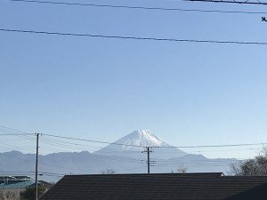 The tallest mountain in japan