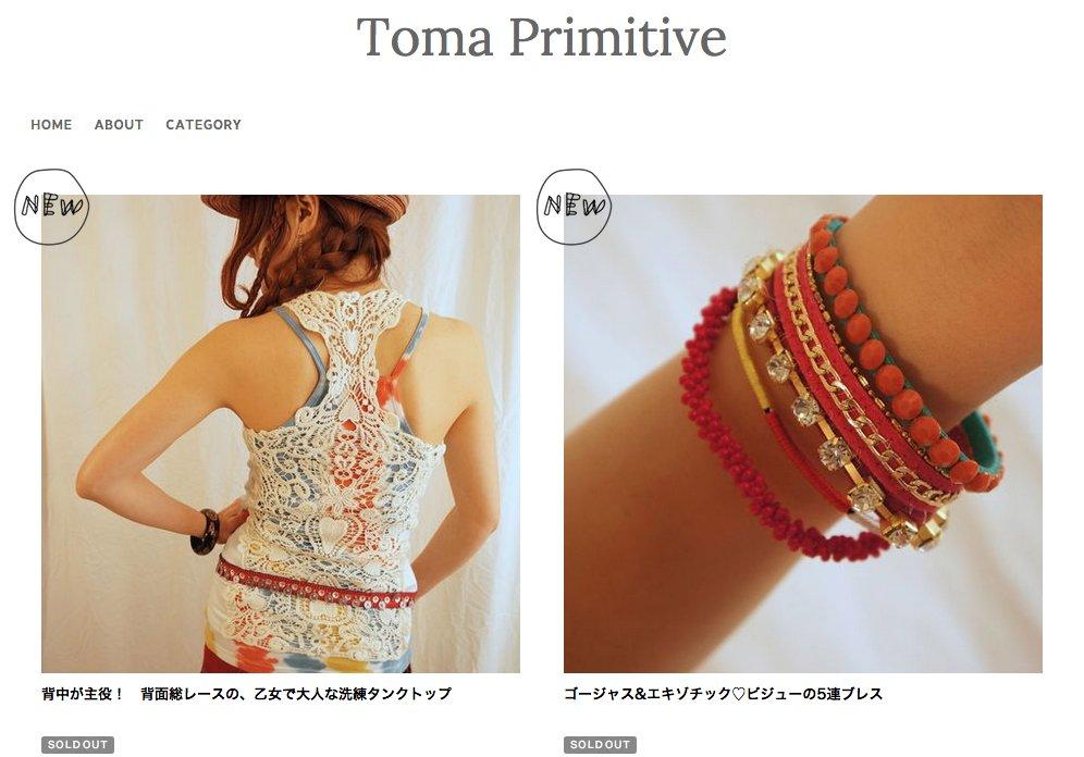 Toma Primitive