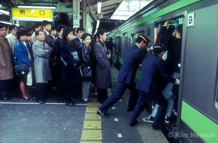 train_push