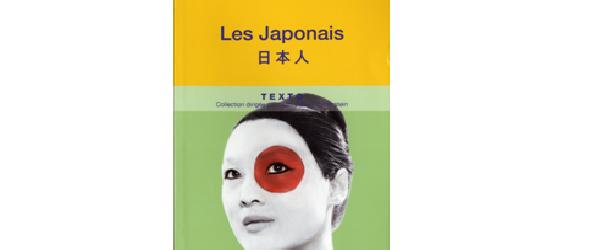 les-japonais-Karyn-Poupée-600x250