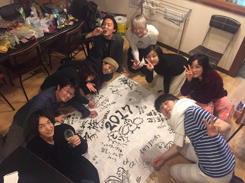 2017書き初め大会_170112_0028