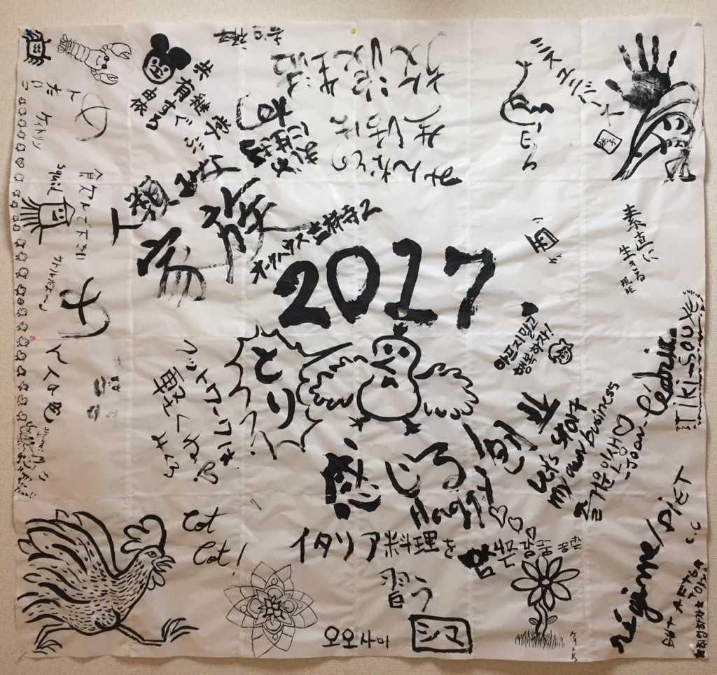 2017書き初め大会_170112_0031