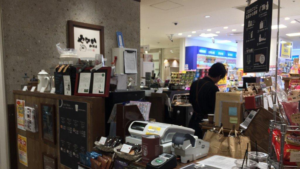coffeeroaster1_tachikawa1