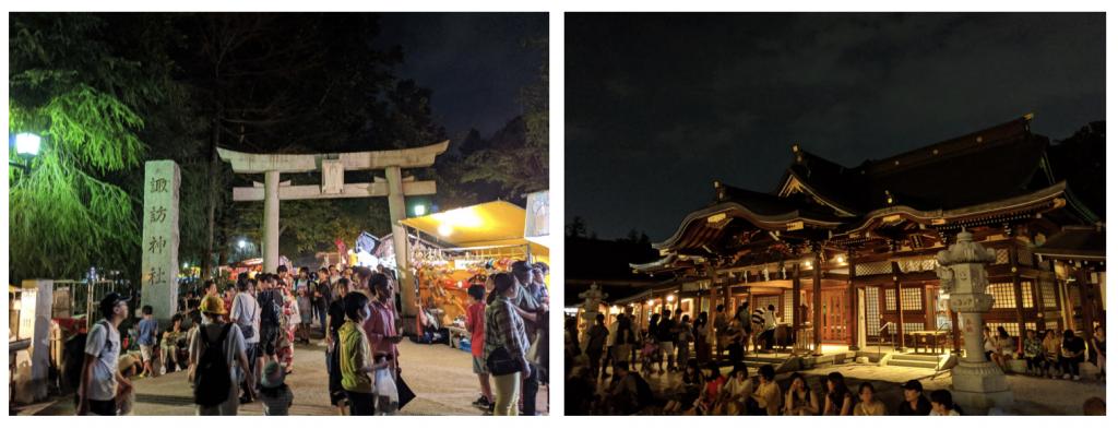 スクリーンショット 2019-09-29 20.21.18