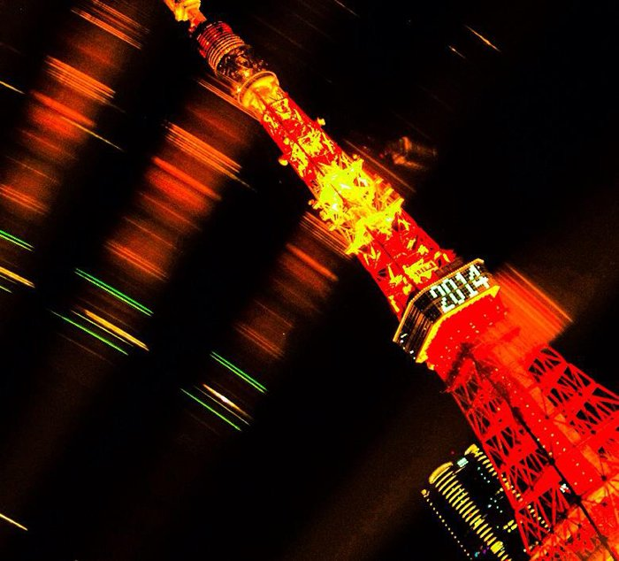 東京タワー700