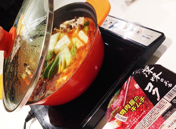 キムチ鍋700