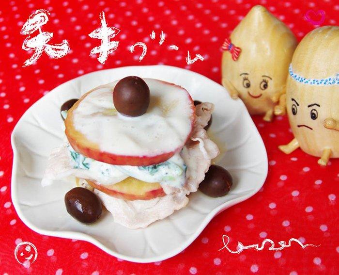 天才クリームりんごと豚のミルフィーユ