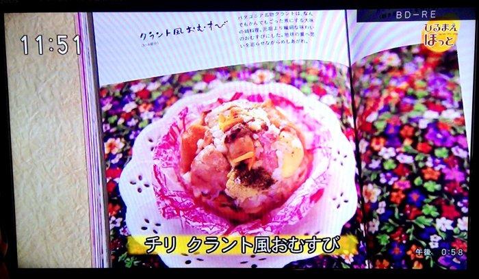 NHKおむすびWORLD TRIP とまこ01700