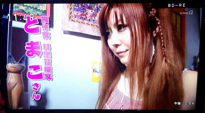 NHKおむすびWORLD TRIP とまこ04700