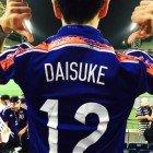 daisukesaitou