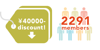 Save up to 40,000 yen per month with Smart Membership!