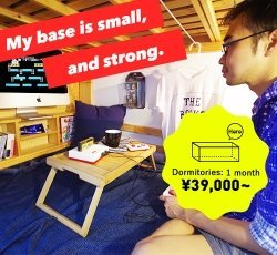 Stay in a Tokyo dormitory for just 39,000 per month!