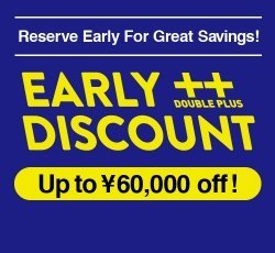Early Discount Double Plus