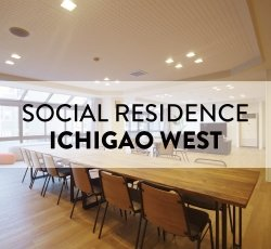 Social Residence Ichigao WEST