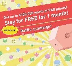 Get up to ¥100,000 worth of PAO points!