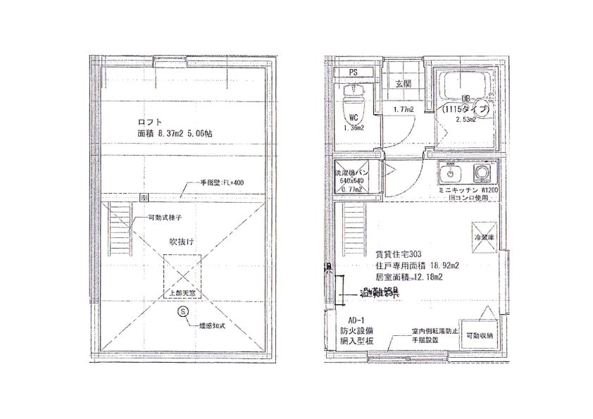 guesthouse sharehouse カデンツァ桜新町 floorplan1