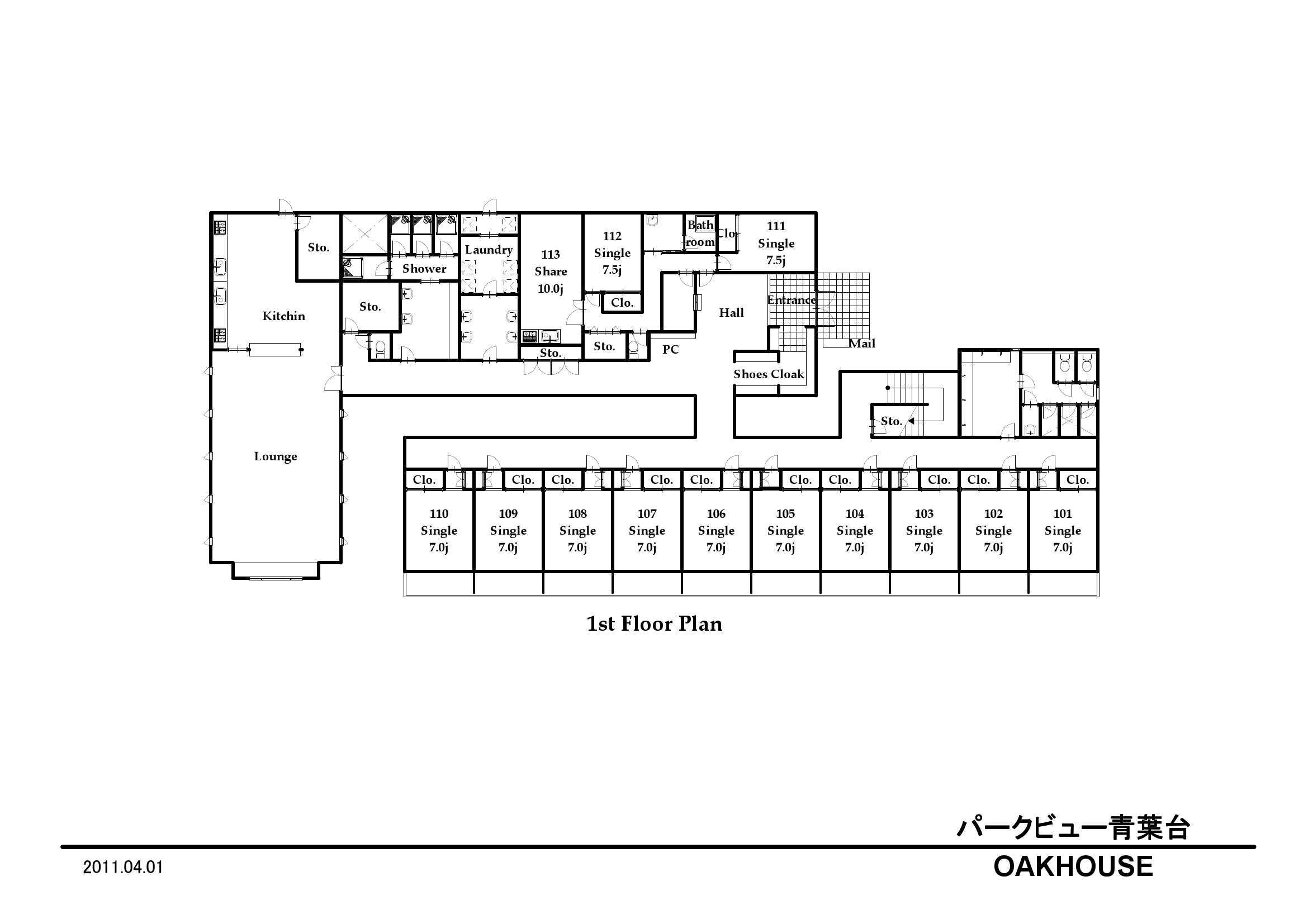 guesthouse sharehouse PARK VIEW AOBADAI floorplan1