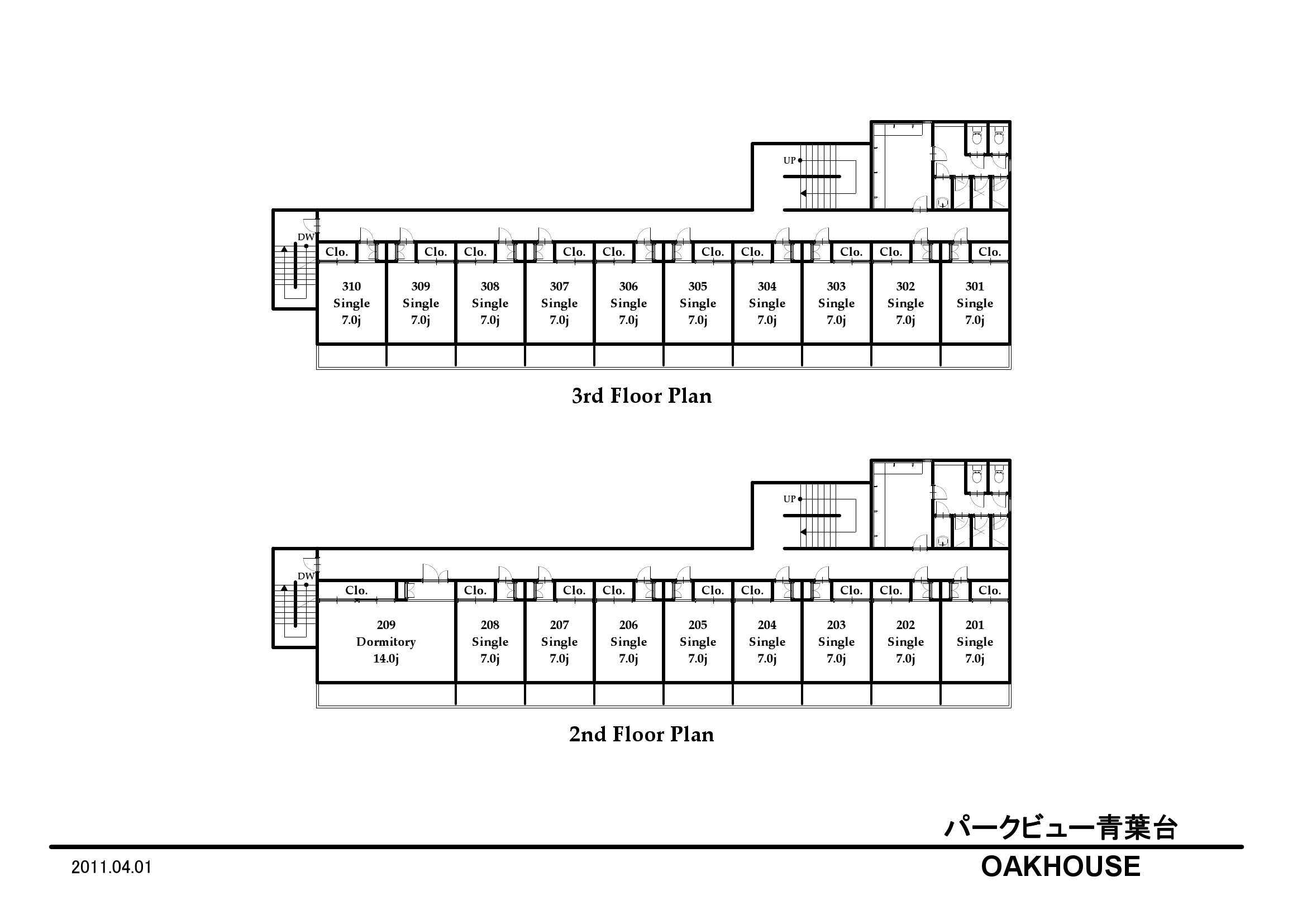 guesthouse sharehouse PARK VIEW AOBADAI floorplan2