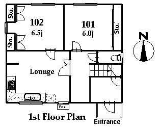guesthouse sharehouse 立川レトロ館 floorplan1