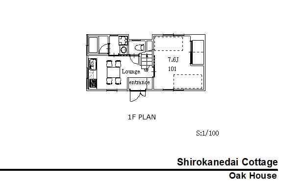 guesthouse sharehouse 白金台コテージ floorplan1