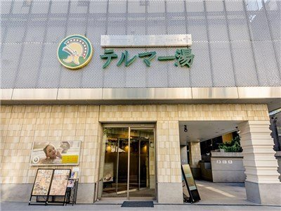 guesthouse sharehouse Grand Maison歌舞伎町 building18