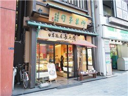 guesthouse sharehouse VERA HEIGHTS NIHONBASHI building21