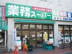 guesthouse sharehouse Share Apartment Chofu building25