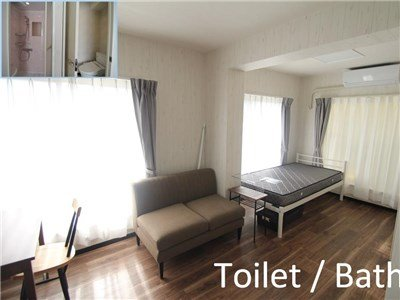 guesthouse sharehouse GRAN讀賣樂園前 room105