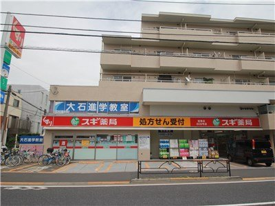 guesthouse sharehouse カデンツァ桜新町 building23