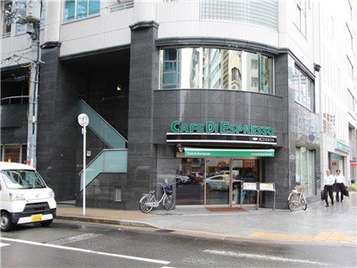 guesthouse sharehouse Eslead梅田東 (大阪) building21