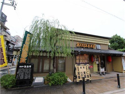 guesthouse sharehouse Eslead梅田東 (大阪) building26